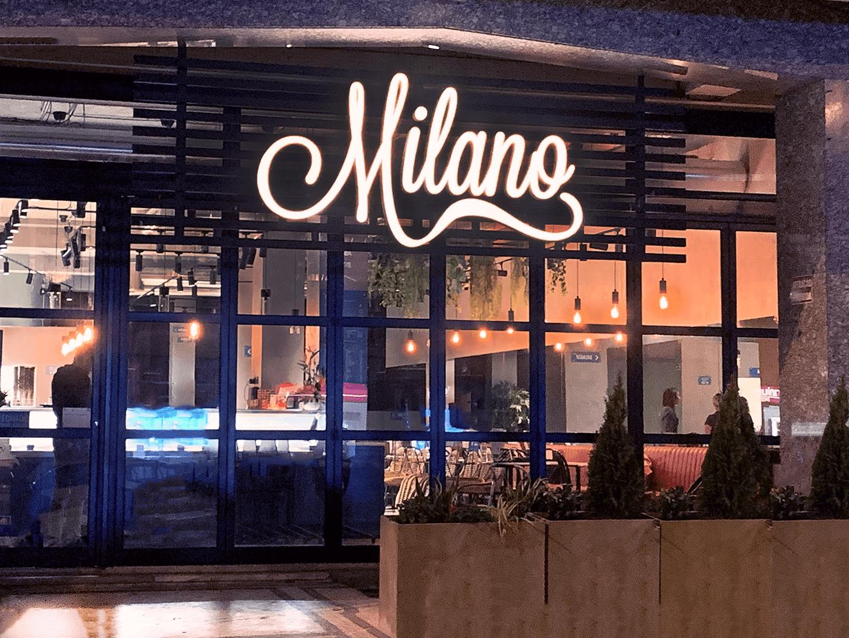 Milano Aveiro - Gelataria | Brunch | Saladas | Cafetaria